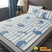 三件套床包組 雙人乳膠床包冰絲床墊涼感雙人床被夏季【happybee】