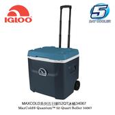美國IgLoo MAXCOLD系列五日鮮52QT拉桿冰桶34067 /城市綠洲專賣(美國製造、保冷、保鮮、五天)