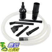 [106美國直購]  Micro 吸塵器套件 Vacuum Attachment Kit - 7 Piece