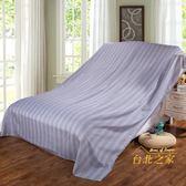 防塵布沙發防塵布大蓋布家具遮蓋布遮塵布防塵蓋布防塵床罩床防塵罩家用
