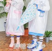 kk樹兒童雨鞋男童學生四季防滑透明小孩雨靴可愛女童公主寶寶水鞋