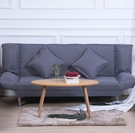 沙發 沙發小戶型出租兩用網紅款懶人客廳折疊北歐風現代簡約布藝沙發床TW【快速出貨八折鉅惠】