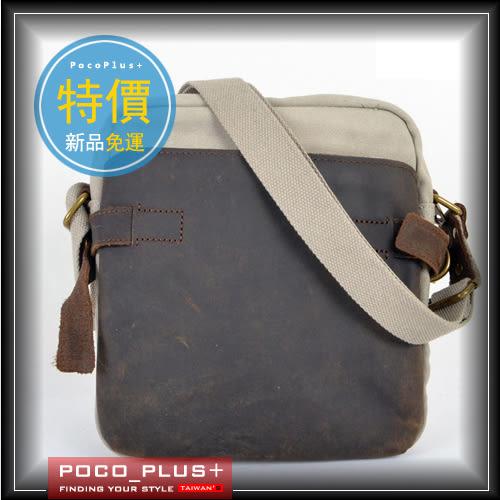 PocoPlus 旅行包 相機包 側背包 真牛皮包 腰包 肩背包 韓版 真皮配帆布 【B319】