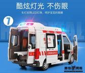 救護車 玩具 男孩 合金車模  仿真汽車模型
