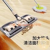 平板拖把家用一拖凈免手洗替換夾布擦木地板拖地拖布【白嶼家居】