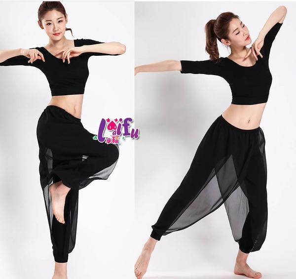 得來福運動服,B251瑜珈服腿袖大飛二件式路跑健身服路跑長褲正品,整套售價1100元