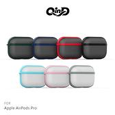 QinD Apple AirPods Pro 霧感防摔套 抗震防摔 TPU+PC雙材質 可無線充電