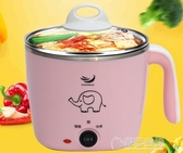 110v電煮鍋1.5L 出口美國日本加拿大電燉盅 電熱水壺電火鍋電飯煲   草莓妞妞