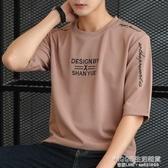 2020短袖t恤潮流男裝五分半袖男士ins上衣服七分袖韓版春夏季寬鬆 1995生活雜貨
