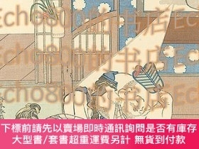 二手書博民逛書店罕見美人と布袋【復刻版】【Reproduction】Y461087 春信Harunobu 出版1965