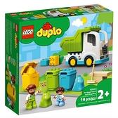 LEGO 樂高 得寶幼兒系列 垃圾車與資源回收_LG10945