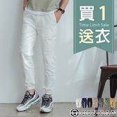 【OBIYUAN】縮口褲 彈性長褲 特殊剪裁 素面韓版 休閒長褲 共7色【X88165】