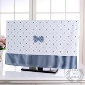 (交換禮物)掛式電視機罩布藝液晶電視機防塵套電視機罩蕾絲防塵罩55寸