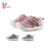 【3款】精品寶寶學步鞋 簡約質感柔軟棉柔軟底防滑 F3130 .31 .35