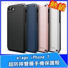 elago 超防摔雙層手機保護殼 iPh...
