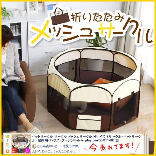 [ 寵樂子 ] 《 日本IRIS 》網狀摺疊圓廣場IR-9591004  透氣網不悶熱 (L號) 缺貨