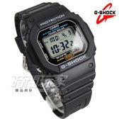 G-SHOCK G-5600E-1 (G-5600E-1DR)  太陽能錶 暢銷錶款 變身潮流經典運動休閒 男錶 女錶 中性錶 CASIO卡西歐