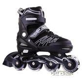 溜冰鞋成人成年旱冰輪滑鞋可調兒童全套裝女男童初學者單排直排輪