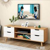 北歐電視櫃簡約客廳臥室迷你電視機櫃現代小戶型地櫃簡易儲物櫃子 【中秋全館免運】