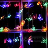 圣誕節裝飾品圣誕樹戶外led彩燈閃燈串燈大號蝴蝶電池燈圣誕彩燈第七公社