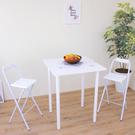 [1桌2椅]方形高腳桌椅組/吧台桌椅組/洽談桌椅組-寬80x高98/公分(二色可選)TB8080BH2-A-0182-2C
