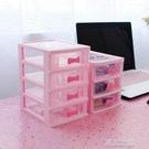 桌面收納盒-桌面收納盒抽屜式兒童首飾盒皮...