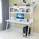 簡約電腦桌臺式家用辦公桌帶書架組合一體書桌簡易雙人學生寫字臺 PA17273『雅居屋』