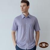 【岱妮蠶絲】紳士風格吸排快乾蠶絲襯衫(深藍點)