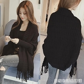 毛衣中長款外套女秋冬新款黑色寬鬆流蘇披肩長袖針織開衫外搭