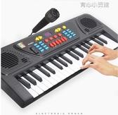 電子琴兒童電子琴37鍵電子鋼琴多功能益智玩具兒童鋼琴帶麥克風YYJ  育心小館