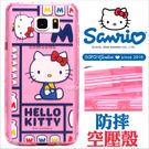 Hello Kitty Note5 J7...
