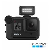 【南紡購物中心】GoPro ALTSC-001 燈光模組 Light Mod 適用於 HERO8 Black