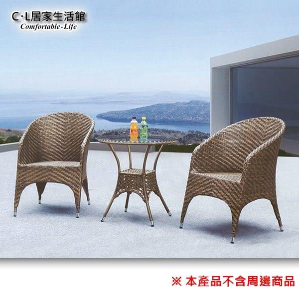 【 C . L 居家生活館 】Y823-3+Y823-4 鋼藤休閒圓桌椅組(1桌2椅)