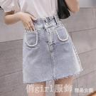 短裙 半身裙女夏季薄款2021新款韓版顯瘦高腰包臂裙毛邊a字牛仔短裙潮 618購物節