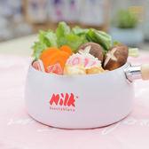 粉嫩嫩奶鍋直徑16公分深度8公分 雙12鉅惠交換禮物