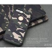 現貨 蘋果 iPhone6s Plus 迷彩手機殼 手機殼 保護殼 全包 防摔