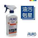 AURO廚房油污剋星Kitchen degreaser No.651