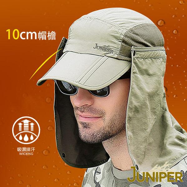 遮陽帽子-全方位可收納防曬抗UV防潑水運動休閒釣魚帽+可拆式披風及口罩J7236 JUNIPER朱尼博