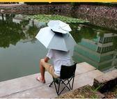 釣魚傘雙層防風防雨帽頭戴式雨傘防曬折疊頭頂雨傘帽戶外遮陽垂釣【全館滿千折百】