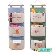 大容量墻掛式布藝門后收納掛袋 懸掛式掛墻上儲物掛兜壁掛置物袋【海闊天空】