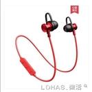 R9無線藍芽耳機雙耳掛耳運動跑步耳塞入耳式超長待機續航 樂活生活館