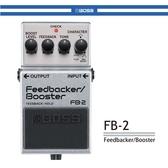 【非凡樂器】BOSS FB-2 多功能增強器踏板 /公司貨保固