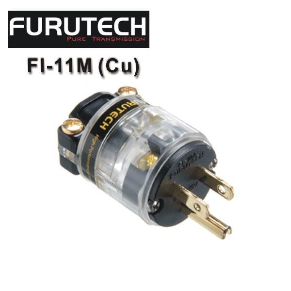 【新竹音響勝豐群】Furutech 古河 FI-11M (Cu) Hi-End鍍金高性能電源插頭