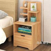 床頭櫃簡約床邊小櫃子現代迷你組裝櫃子臥室經濟型多功能儲物櫃WY(1件免運)