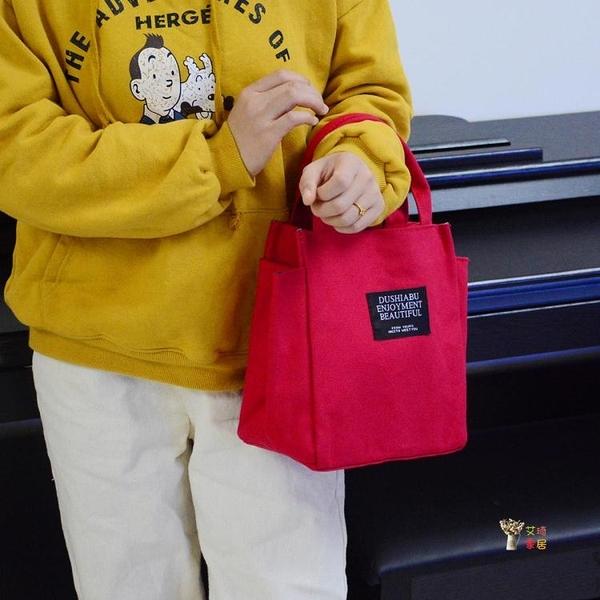 媽媽帆布包 手提包女小號手提袋媽媽包寶媽手拎媽咪包上班外出小拎包輕便