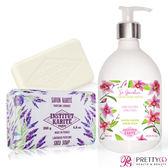 Institut Karite Paris 巴黎乳油木 蘭花花園香氛液體皂(500ml)+薰衣草手工皂(200g)-公司貨