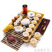功夫茶具套裝家用簡約整套實木茶盤陶瓷紫砂冰裂茶壺茶杯茶台茶道igo    良品鋪子