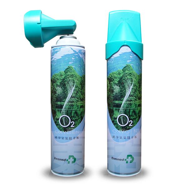 【貝斯美德】O2 純淨氧氣隨身瓶 氧氣瓶 氧氣罐 登山運動9000c.c. 單瓶