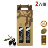 São MAMEDE~特級初榨橄欖油750ml/罐 (2入禮盒)