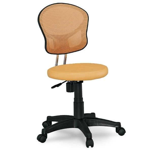 小巧橘色網布電腦椅/辦公椅(18SP/286-4)【DD House】